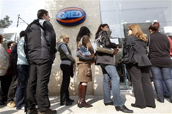 Άνεργοι Αχαρνές,ανεργία,ΟΑΕΔ Αχαρνές