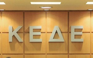ΚΕΔΕ, κεντρική ένωση δήμων Ελλάδος