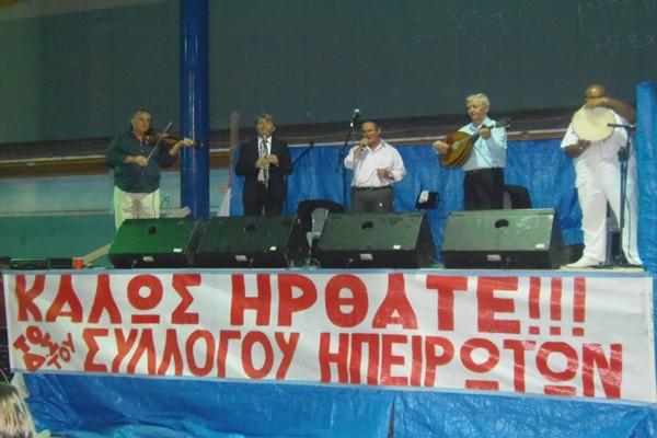 Εκδήλωση σύλλογος Ηπειρωτών δήμου Φυλής