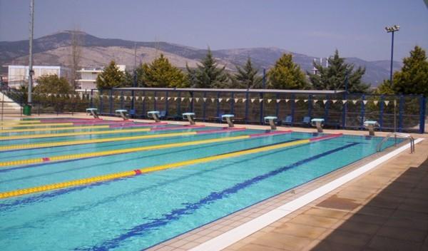 Κολυμβητήριο Άνω Λιοσίων