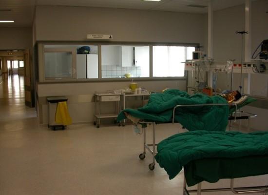 Νοσοκομείο πυρηνικό καταφύγιο Θεσσαλονίκη