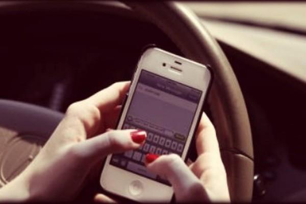 Αποστολή SMS οδηγώντας