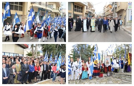 Παρέλαση 28ης Οκτωβρίου Αχαρνές