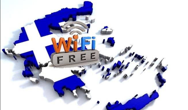 δωρεάν wi-fi, Ίντερνετ σε Αχαρνές