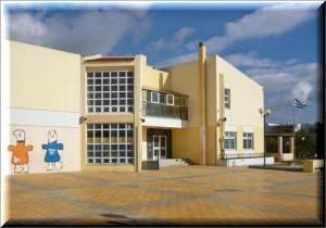 σχολεία Αχαρνών