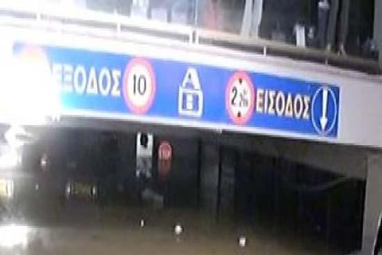 Ίλιον, πλημμύρες, υπόγειο γκαράζ, σούπερ μάρκετ, δηλώσεις, Νίκος Ζενέτος