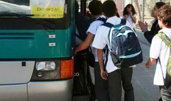 1ο γυμνάσιο, Άνω Λιόσια, μαθητές, επίσκεψη, Πανεπιστήμιο Αθηνών, καταγγελία, τροχαία