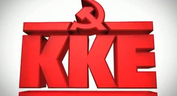 KKE logo, σήμα, λογότυπο