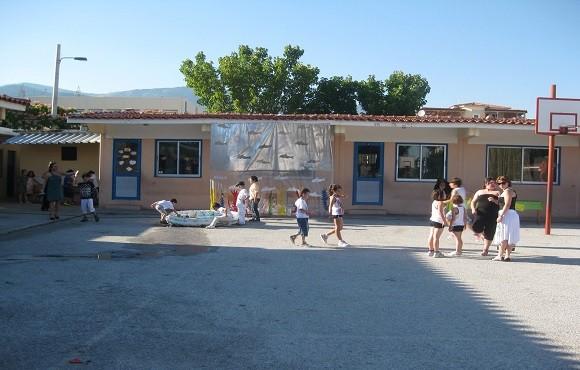 18ο δημοτικό σχολείο Αχαρνών