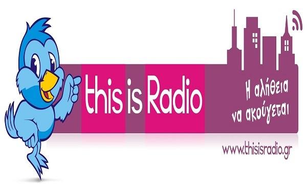 thisisradio