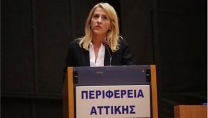 Ρένα Δούρου, περιφερειακό συμβούλιο Αττικής