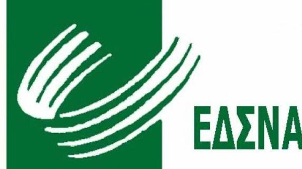 ΕΔΣΝΑ, σήμα, λογότυπο, ενιαίος διαβαθμιδικός σύνδεσμος Αττικής