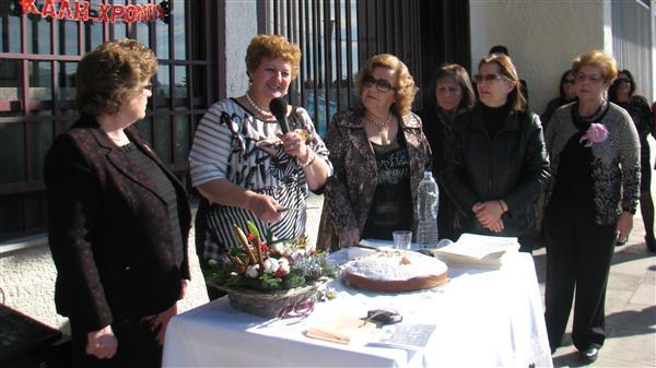 ΕΓΕ Αχαρνών-κοπή πίτας 2015