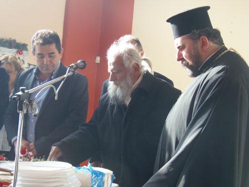 κοπή πίτας, δημοτική κοινότητα, Ζεφύρι, Γιάννης Μαυροειδάκος, αντιδήμαρχος