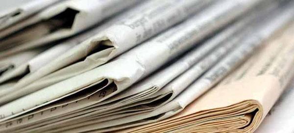 εφημερίδες, Τύπος