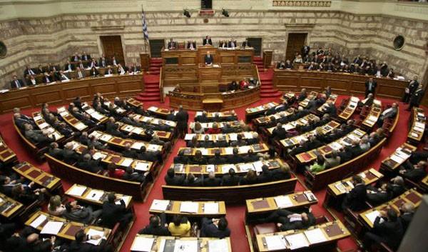 Βουλή, ελληνικό κοινοβούλιο