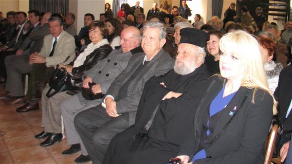 Κοπή πίτας του Πνευματικού Κέντρου Θρακομακεδόνων