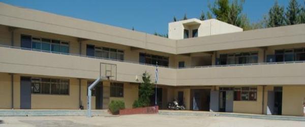 1o γυμνάσιο Άνω Λιοσίων, δήμος Φυλής
