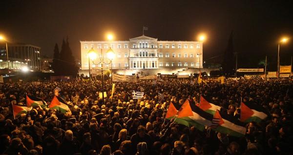 διαδήλωση, Σύνταγμα, δήμος Φυλής, ανάσα, αξιοπρέπεια, κάτοικοι