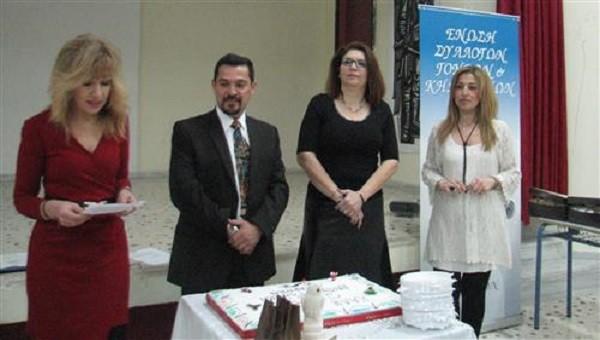 Ένωση Συλλόγου Γονέων Αχαρνών