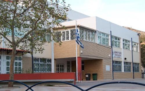 5ο δημοτικό σχολείο, 'Ανω Λιόσια