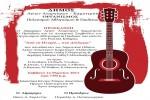 ρεσιτάλ κιθάρας