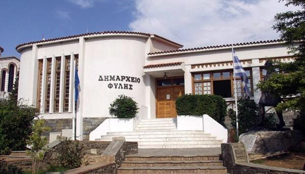 δημαρχείο, πρώην δήμος Φυλής, δημοτική ενότητα, Χασιά,