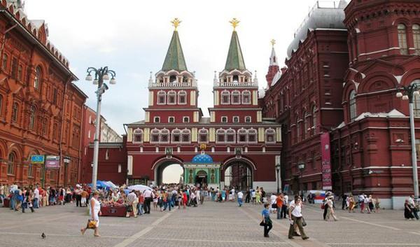 Μόσχα, πόλη, δήμος
