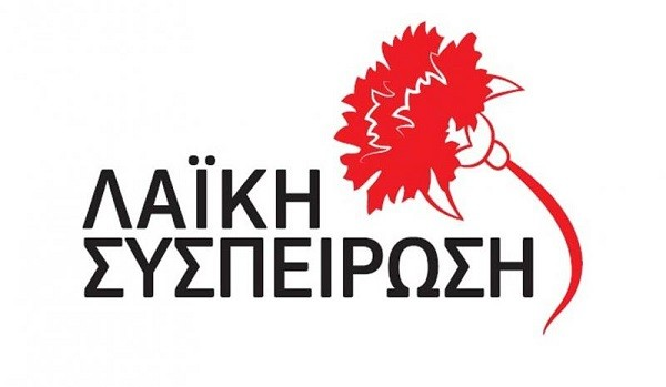 doxthi.gr|Λαϊκή Συσπείρωση Φυλής, ΚΚΕ