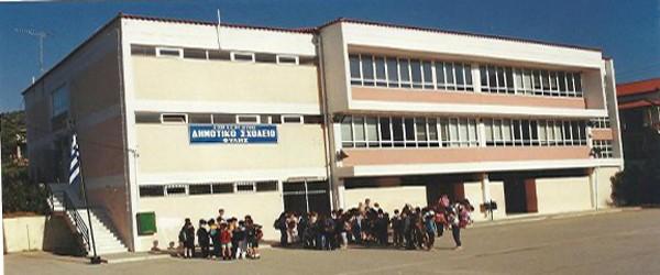 Αποτέλεσμα εικόνας για σχολεία στην ΦΥΛΉ