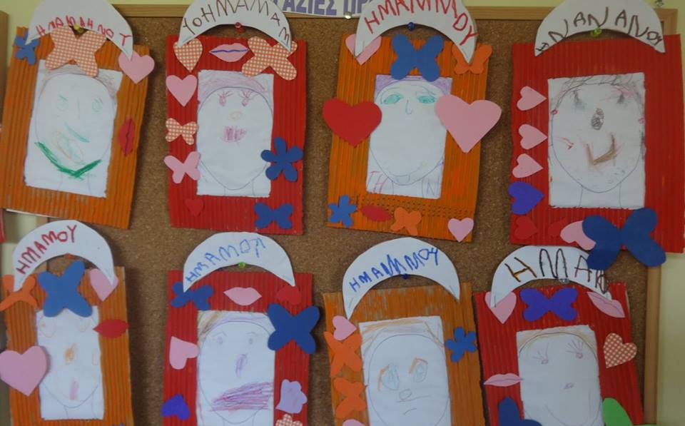 παιδικός σταθμός, παραμύθι, γιορτή της μητέρας, ζωγραφιές, παιδιά, Άνω Λιόσια
