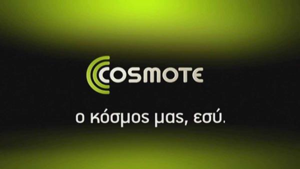 cosmote, logo