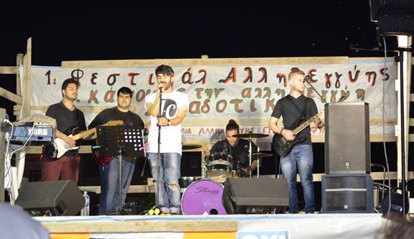 1ο φεστιβάλ αλληλεγγύης, πρωτοβουλία αλληλεγγύης πολιτών Φυλής, Γεωργία Γούλα, Άνω Λιόσια, δήμος Φυλής
