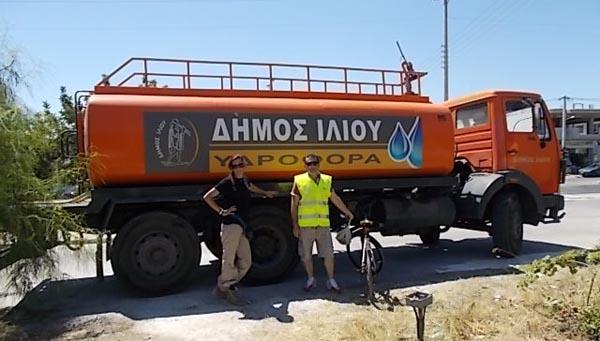 δήμος Ιλίου, επιφυλακή, πυρκαγιές, υψηλές θερμοκρασίες