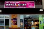 Φροντιστήριο StartSmart