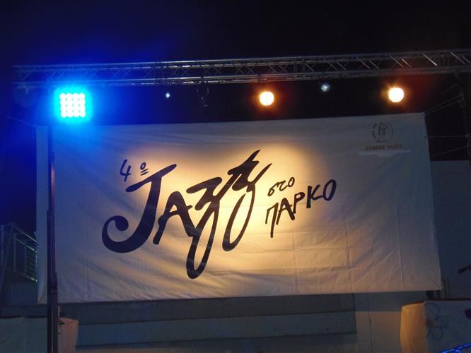 TZAZ FESTIVAL (6)