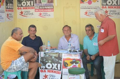 εκλογές, Σεπτέμβριος 2015, δήμος Φυλής