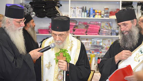 έκθεση αγάπης, Άγιος Κυπριανός, Άγιος Φιλάρετος, ιερά μονή, Φυλή