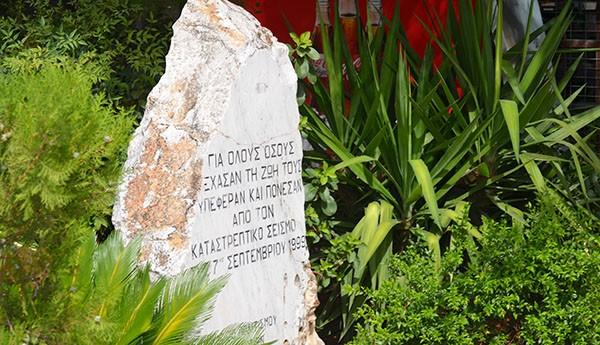 επέτειος, σεισμός, Πάρνηθα, 1999, δήμος Φυλής, Άνω Λιόσια, επιμνημόσυνη δέηση