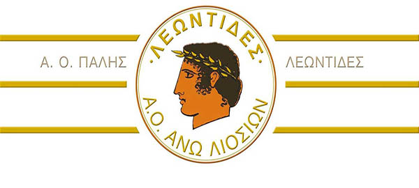 λεωντίδες, Άνω Λιοσίων, πάλη, σύλλογος, Νίκος Αποστόλου