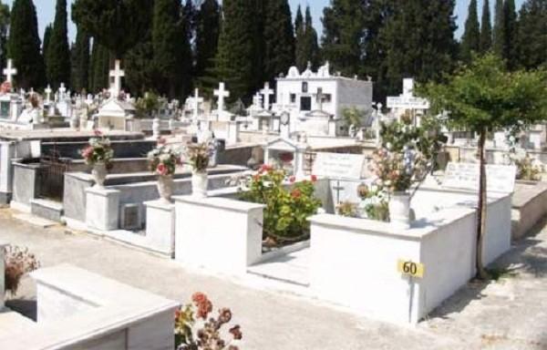 νεκροταφείο Αχαρνές