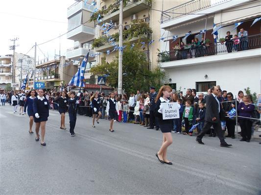 Αχαρνές_Παρέλαση_28Οκτωβρίου (34)