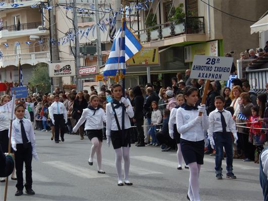 Αχαρνές_Παρέλαση_28Οκτωβρίου (57)