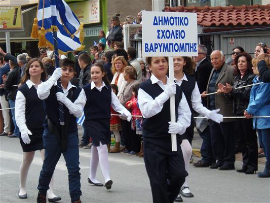 Αχαρνές_Παρέλαση_28Οκτωβρίου (61)