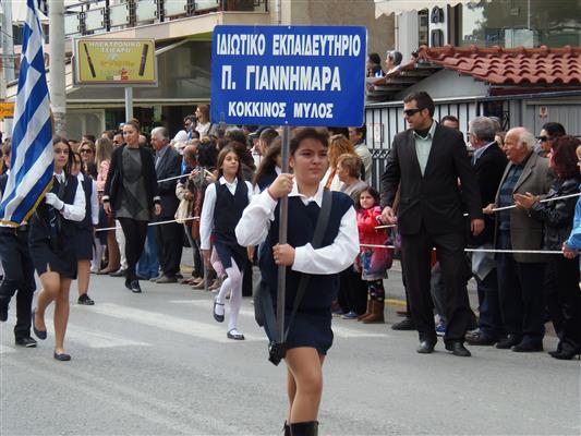 Αχαρνές_Παρέλαση_28Οκτωβρίου (62)