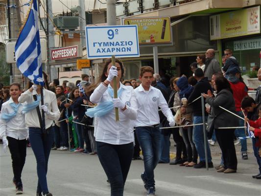 Αχαρνές_Παρέλαση_28Οκτωβρίου (77)