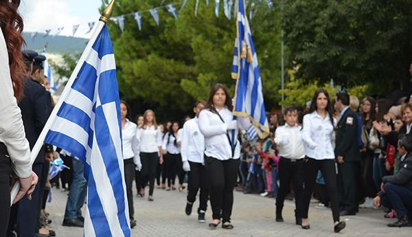 εθνική επέτειος, 28η Οκτωβρίου, παρέλαση, Άνω Λιόσια, δήμος Φυλής
