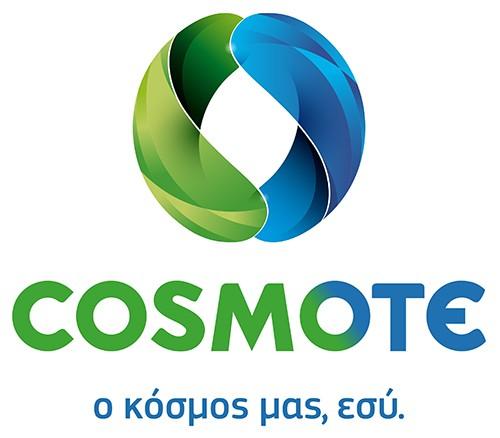 ενιαία, εμπορική μάρκα, cosmote, όμιλος εταιριών ΟΤΕ, κινητή, σταθερή τηλεφωνία, internet