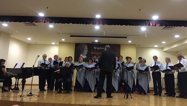 δήμος Αχαρνών, μουσική συναυλία, μουσικοσυνθέτης, Μίκης Θεοδωράκης