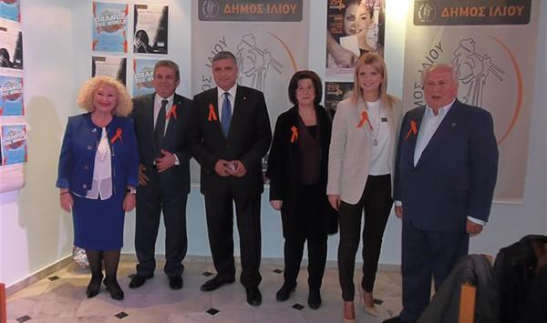 δήμος Ιλίου, εκδήλωση, παγκόσμια ημέρα για την εξάλειψη της βίας κατά των γυναικών, δήμαρχος, Νίκος Ζενέτος, αντιδήμαρχος Κοινωνικής Πολιτικής, Ανδριάνα Αλεβίζου, δημαρχείο Ιλίου